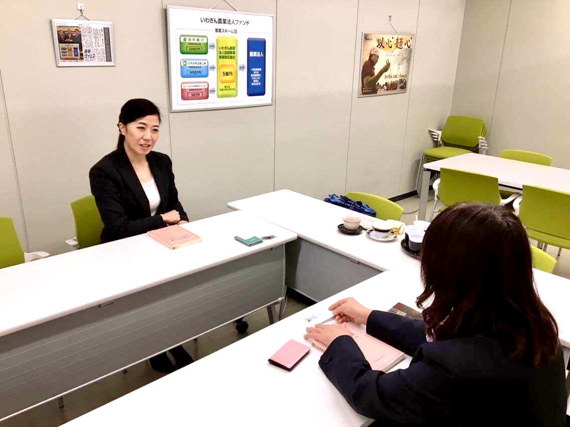 ビジネスマナー研修@いわぎん事業創造キャピタル株式会社